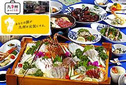 【九州ふっこう割】夕食お部屋食デラックスプラン<br>ビジネス・観光に最適!天草フリープラン