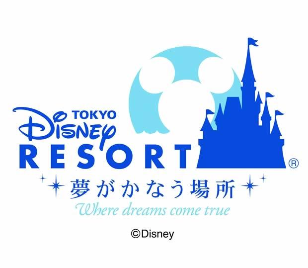 東京ディズニーリゾート日帰りバスプラン 1デーパスポート付