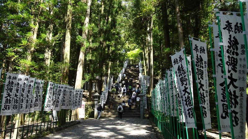 熊野本宮大社参道入り口