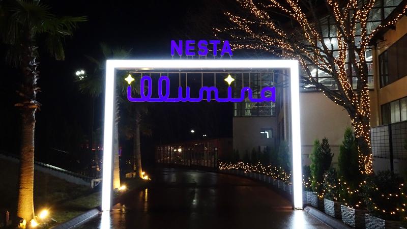 ネスタリゾート神戸のイルミネーション 「ネスタイルミナ」 イルミナ入り口