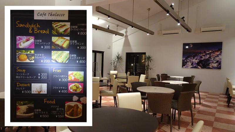 ネスタリゾート神戸のイルミネーション 「ネスタイルミナ」 カフェ